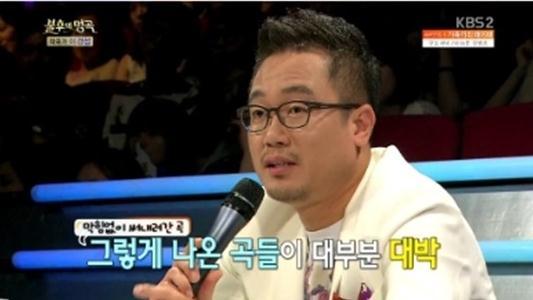 작곡가 이경섭이 '불후의 명곡'에 출연해 '나가거든'이 5분만에 쓴 곡이라 밝혔다.(사진출처 = KBS2 '불후의 명곡' 캡처)
