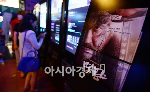[포토]한국영화 사상 최초 1400만 돌파한 '명량'