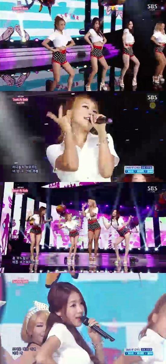 씨스타 /SBS '인기가요' 방송 캡처