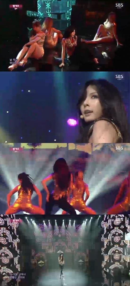현아 /SBS '인기가요' 방송 캡처