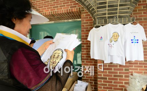 [포토]교황님 티셔츠 사볼까