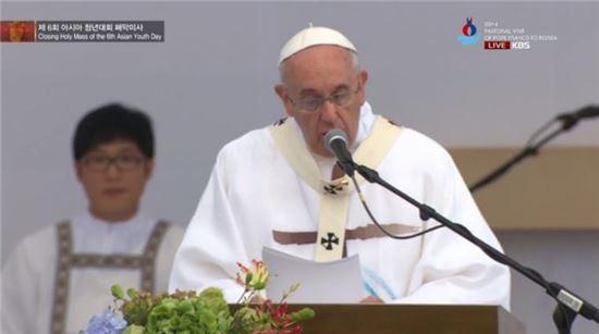 17일 오후 4시50분께 프란치스코 교황이 해미읍성에서 열린 제6회 아시아청년대회 폐막미사에서 영어로 연설을 하고 있다. (사진=KBS 영상 캡처)