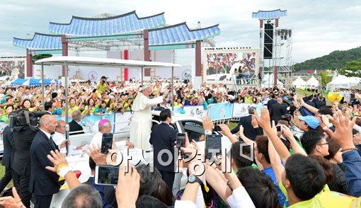 [포토]해미읍성 방문한 프란치스코 교황