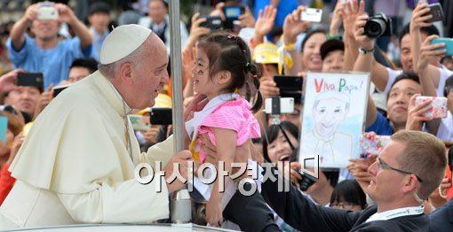 [포토]안녕하세요 교황님