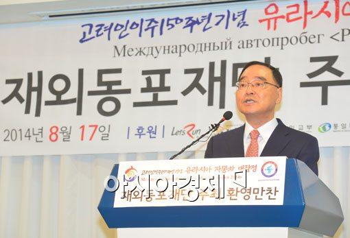 [포토]인사말하는 정홍원 국무총리