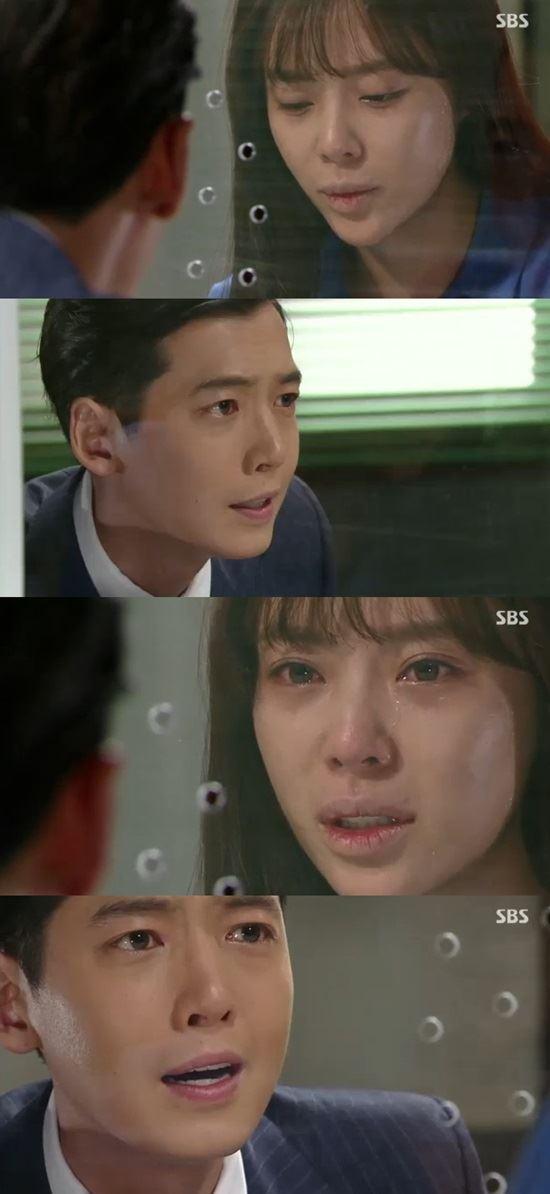 황정음 /SBS '끝없는 사랑' 방송 캡처