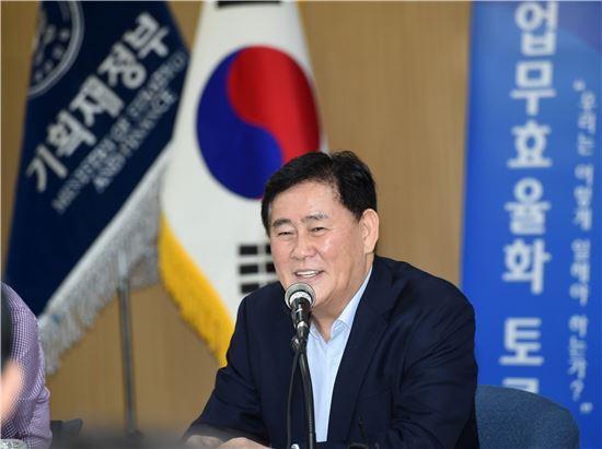 최경환 부총리 겸 기획재정부 장관