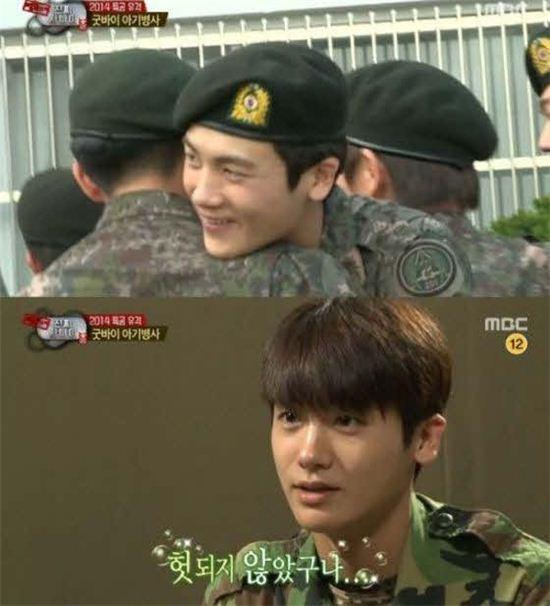 박형식 하차 (사진:MBC '진짜사나이' 방송 캡처)