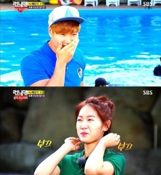 소유 이상형은 김종국 (사진:SBS '런닝맨' 방송 캡처)