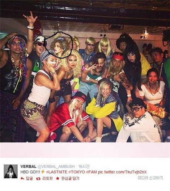 지드래곤 생일 파티, 키코 참석(사진:해당 트위터 캡처)