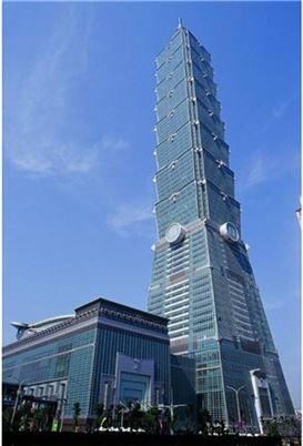 대만 101빌딩