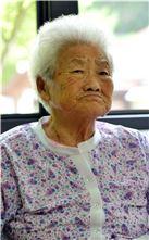 김외한 할머니.