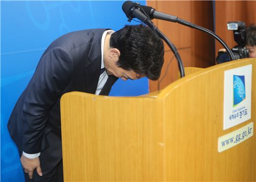 남경필 경기도지사의 이혼소식이 전해졌다. (사진=아시아경제 DB)