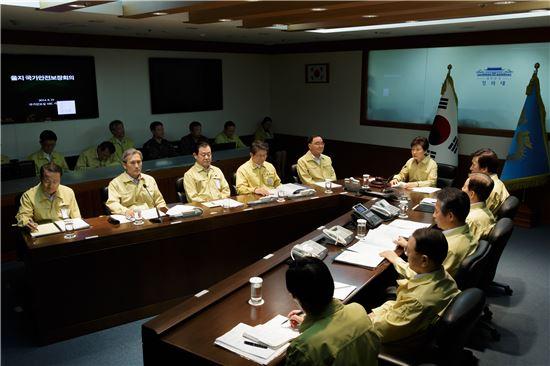 박근혜 대통령은 19일 청와대에서 을지국가안전보장회의를 주재했다.(사진제공 : 청와대)