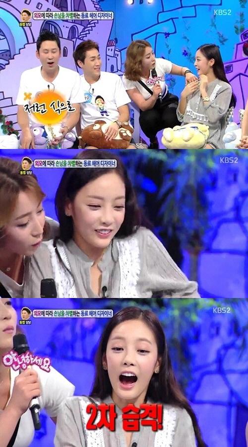 안녕하세요에 출연해 외모 집착 미용사에게 봉변당한 구하라(사진=KBS2 캡처)