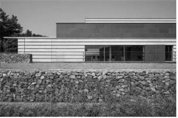 2014 대한민국 신진건축사 대상에서 대상을 받은 김현진 건축사의 '혼신지 집'