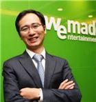 박관호 위메이드 의장