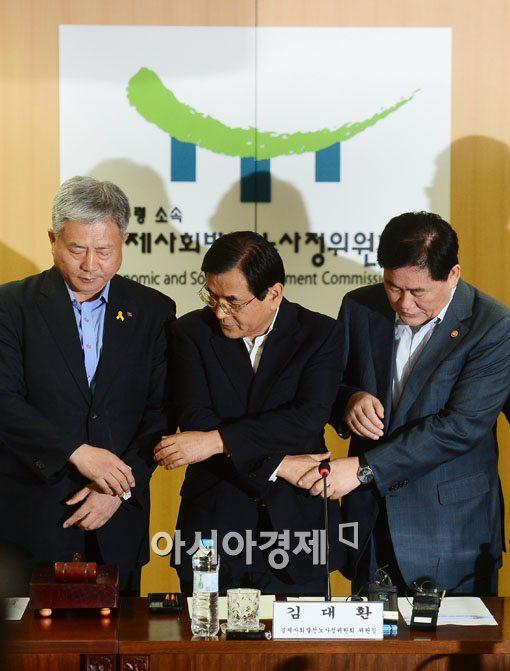 [포토]엇갈리는 노사정위?