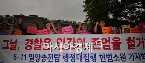 [포토]경찰은 폭력진압을 중단하라