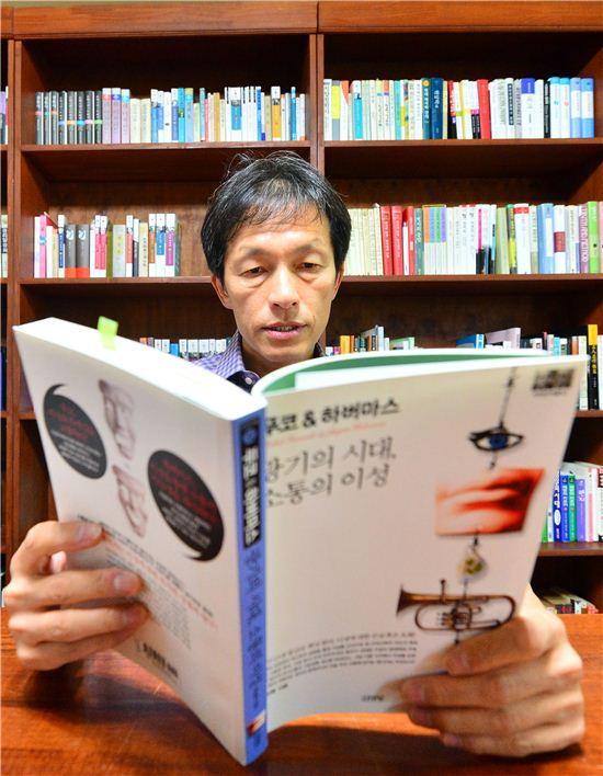 곽규홍 서울고검 검사