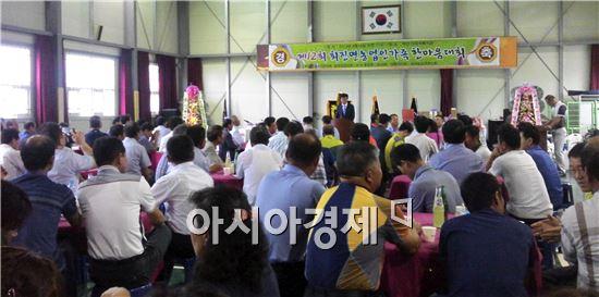 장흥군 회진면은  최근 덕산 다목적회관에서 제12회 회진면 농업6개 단체 농업인가족 한마음 행사를 개최했다.