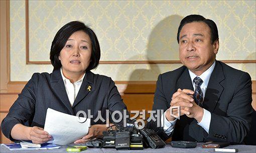 [포토]세월호특별법 재협상 결과 발표하는 박영선·이완구