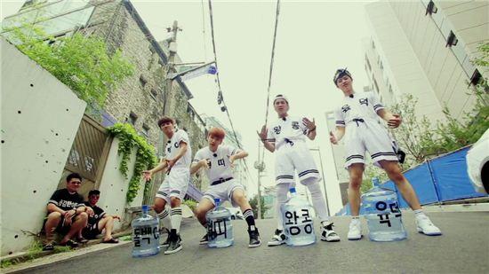 그룹 빅병(사진=MBC 제공)