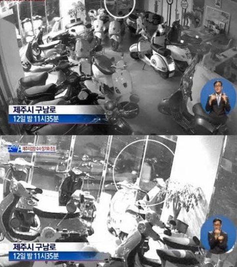 김수창 제주지검장 CCTV(사진:채널A캡처)