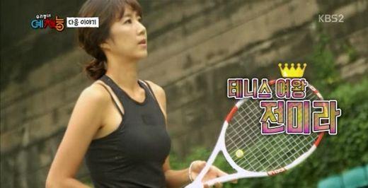 윤종신 부인, 전 테니스 선수 전미라(사진:KBS2 '우리동네 예체능' 방송 캡처)