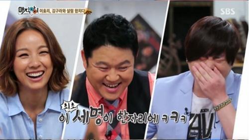 19일 '매직아이'에 이효리와 김구라 그리고 문희준이 한자리에 모였다.(사진출처 = SBS '매직아이' 캡처)