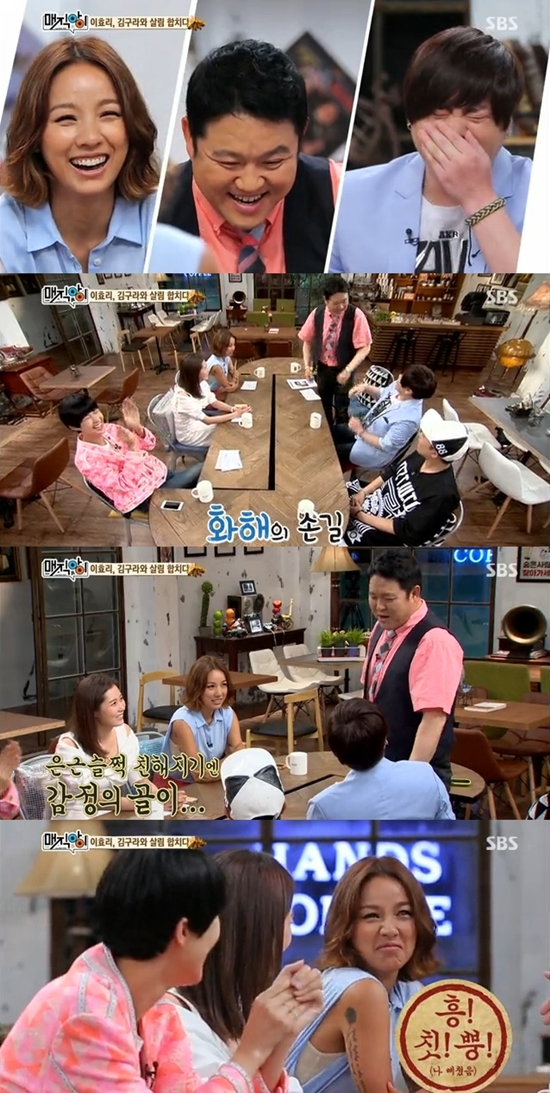 SBS '매직아이' 이효리·김구라