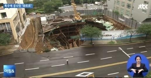 해운대 오피스텔 신축 현장 붕괴(사진:JTBC 방송 캡처)