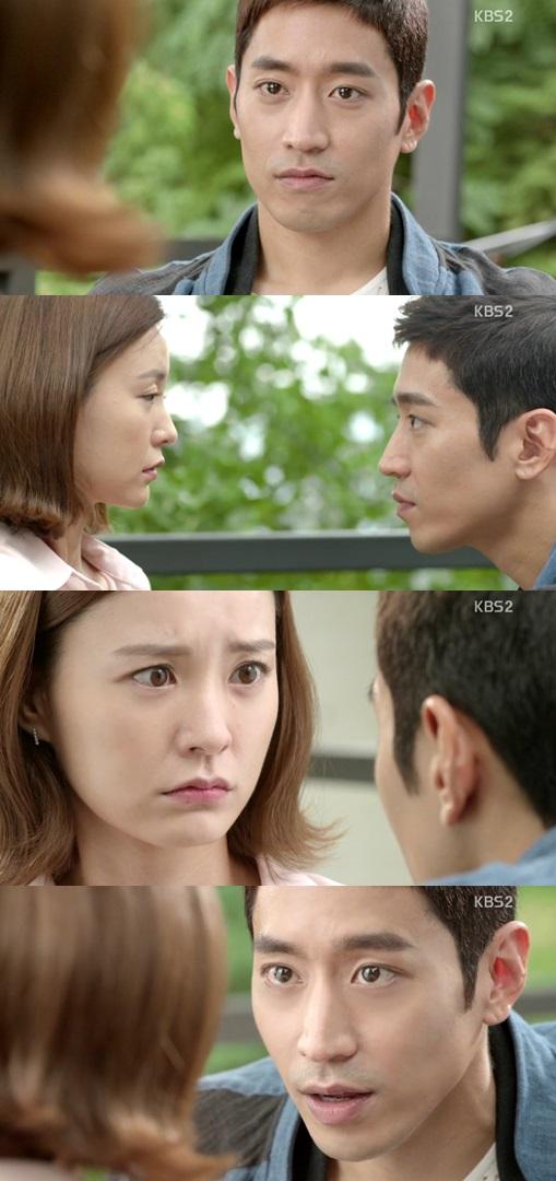 연애의 발견 (사진:KBS2 방송 캡처)