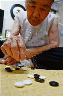 박숙이 할머니.