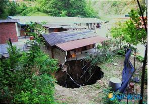 주택가를 덮친 싱크홀