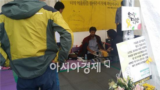 40일째 단식중이던 세월호 유족 김영오씨 , 병원이송