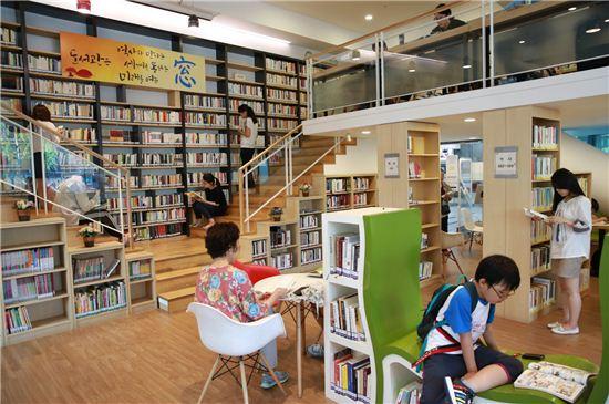관악구청에 있는 용꿈 꾸는 작은 도서관