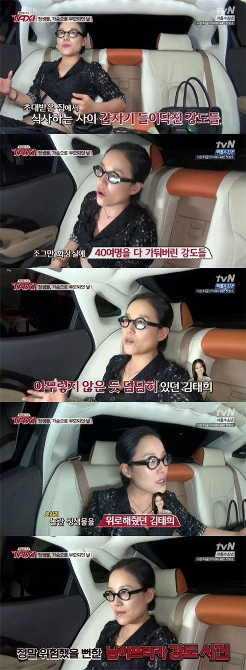 메이크업 아티스트 정샘물(사진=tvN 캡처)