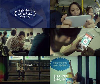 동아제약, 박카스 신규 TV 광고 선보여