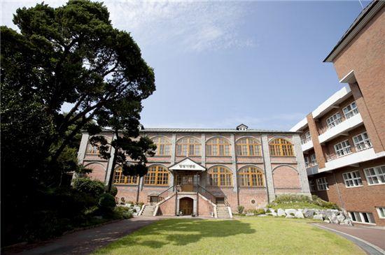 용산신학교