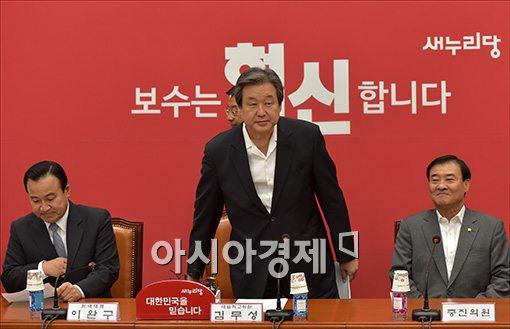 [포토]회의 참석하는 김무성 대표