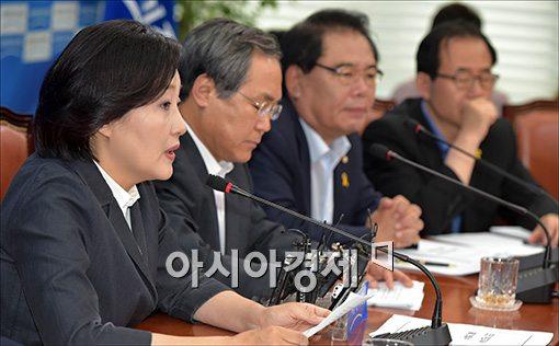 [포토]모두 발언하는 박영선 원내대표