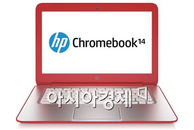 HP 크롬북 14(사진=HP 제공)