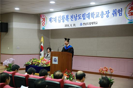 <김왕복 전남도립대학교 총장이 19일 대강당에서 열린 취임식에서 취임사를 하고 있다.>