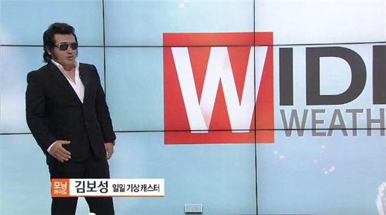 김보성이 일일 기상캐스터로 변신했다. (사진=SBS 캡처)