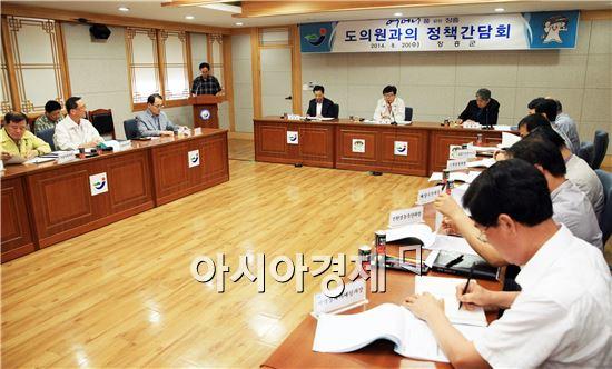 장흥군(군수 김성)은 지역 도의원들과 20일 정책간담회를 갖고 국도비  예산확보 등 군정현안에 대해 폭넓은 의견을 교환했다.