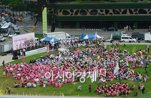 [포토]전국여성농민대회 개최
