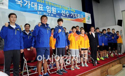 [포토]'2014 인천아시안게임 파이팅'