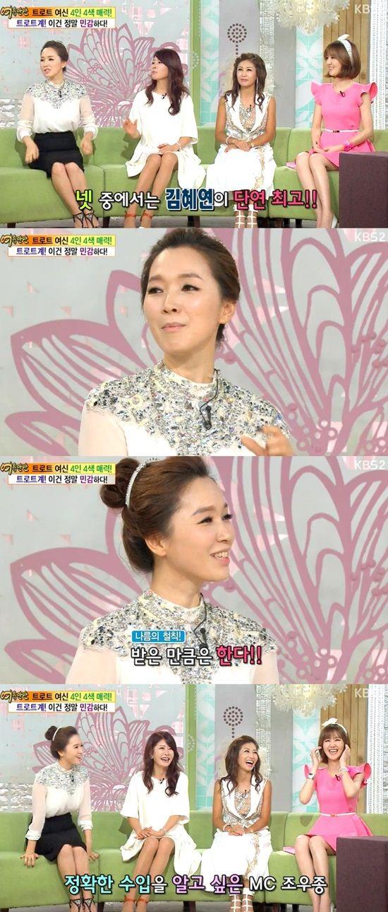 KBS2 예능프로그램 '여유만만'에 출연한 박윤경/방송 화면 캡쳐