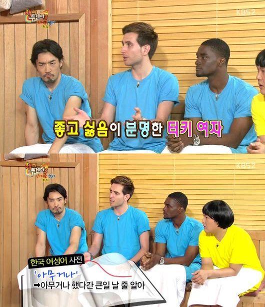 터키인 에네스 카야(사진=KBS2 '해피투게더3' 방송 캡처)